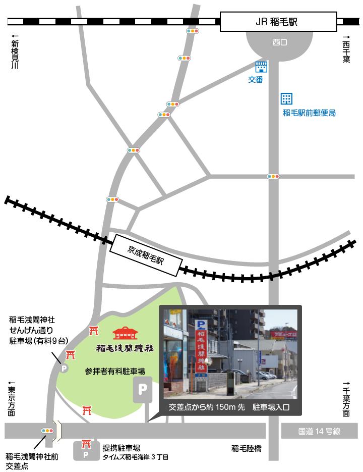 浅間神社詳細地図